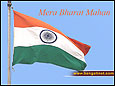 Indian Independence Day 15th August